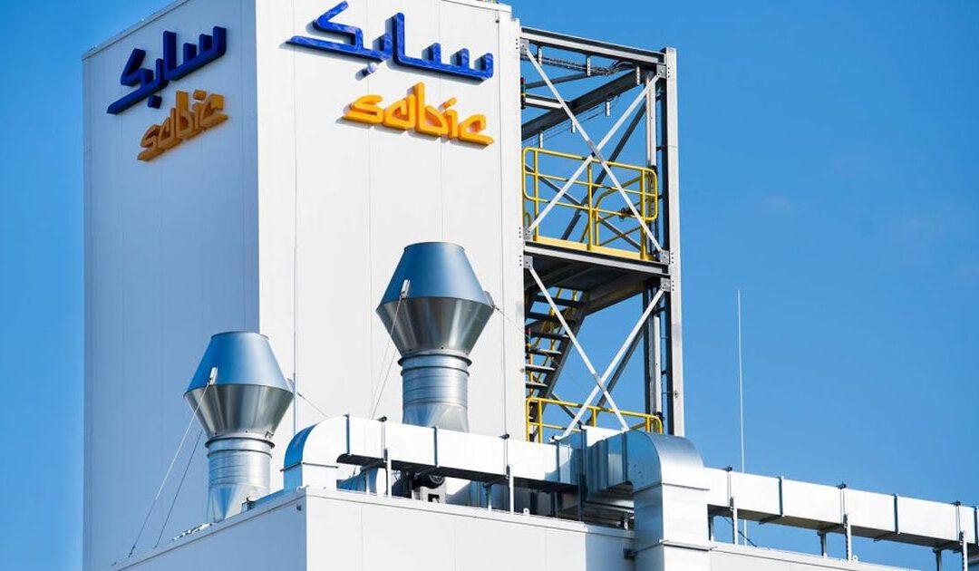 Personeel chemiebedrijf Sabic voert actie voor meer loon